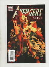 Avengers The Initiative #18 - Limited Edition Zombie Variant - (Grade 9.2) 2007