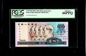 1990 100 yuan China Peoples Republic Bank PCGS Gem 66PPQ Specimen