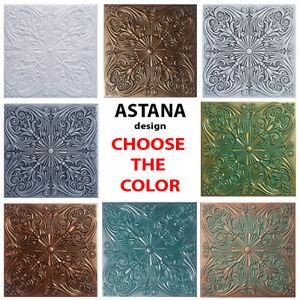 """Ceiling Tiles, Glue Up, Foam - Faux Tin, Best Seller !!!  ASTANA 20"""" x 20"""""""