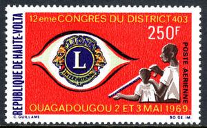 Burkina Faso C65, MNH Congrès De Lions Interne Emblème, Eye, Store Homme, 1969