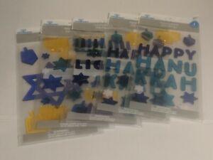 5 New Packages of HANUKKAH Window & Glass Gel Clings! Dreidel! Star of David!