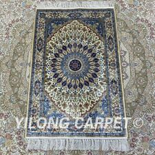 YILONG 2'x3' Small Size Handwoven Silk Carpet Indoor Family Room Rug Z358A