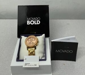 (BOT) Movado Bold Gold Watch - Brand New with Box