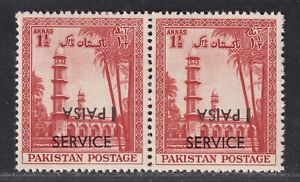 Pakistan Scott O67 VF MNH 1961 New Currency Pair With Inverted Surcharge Error
