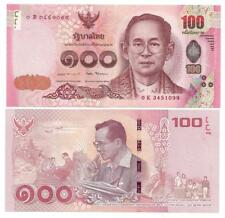 THAILAND 100 BAHT 2017 UNC P NEW