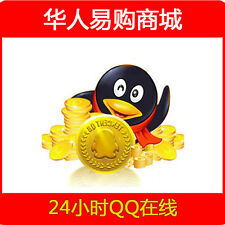 QQ coins QQ币 Q币 QQB recharge 100QB top up 加拿大充值Q币 美国充值QQ币 Q币充值 QQ游戏充值 24h online