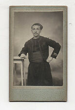 PHOTO - CDV - HOMME ZOUAVE MILITAIRE - Costume traditionnel - Vers 1900 Vintage
