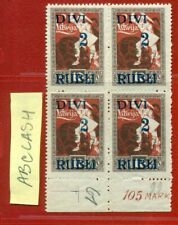 LATVIA LETTLAND 1919-20 BLOCK OF 4 STAMPS Sc.86 MNH Offset (abclach) 797