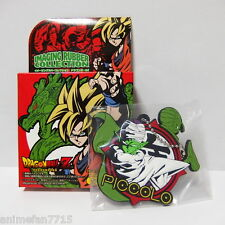 DRAGON BALL PICCOLO IMAGING RUBEER BALL CHAIN KEYCHAIN MEGAHOUSE JAPAN NEW