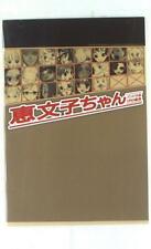 New listing Doujinshi Tetsuwan Nitro / BND (Enomoto) MegumiFumiko-chan 1 (Original Creat...