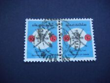 Oman (Sultanate) 1981 Welfare of Blind pair SG 245 Used Cat £7.00