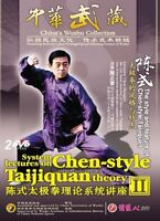 Style & feature Chen-style Taijiquan by Chen Zhenlei 2DVDs