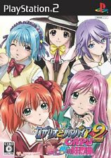 Used PS2 Rosario to Vampire Capu 2 Koi to Yume no Kyousoukyoku Japan Import、