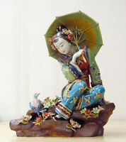 Chinese Porcelain / Ceramic Figurine - Oriental Lady Playing Bird