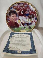 Steve Young NFL Quarterback Club Porcelain Plate San Francisco 49ers Football
