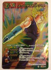 Dragon Ball Miracle Battle Carddass DB10 Super Omega 34 Vegito Super Saiyan