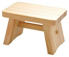 Japanese Hinoki Cypress Bath Stool Large Yamako 82462 Japan EMS