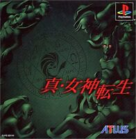PS1 Shin Megami Tensei Japan PS PlayStation 1 F/S