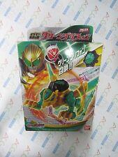 Masked Kamen Rider Wizard Pla Monster Series 05 Green Griffon With Ring Bandai