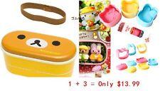 San-X Rilakkuma Cute Lunch Box Bento with Free Chopsticks+3pcs kawaii Rice Molds