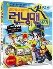 Running Man Comic Photo Book Fun Gift Korean TV Game Show Giraffe Lee Kwang Soo