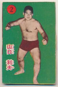 1950s Toshio Yamaguchi Japanese Pro Wrestling Card Judo Puroresu 山口利夫