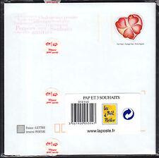 FRANCE FRANCIA 2003 Lot de Enveloppes illustrées Le Coeurs de Torrente NEUF