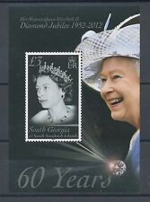 (W0230) SOUTH GEORGIA, QUEEN ELIZABETH 2012, UM/MNH, MIN. SHEET, SEE SCAN