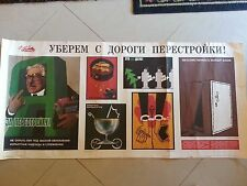 1988 russian original poster no drinking 46x22 one of a kind huge