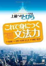 TOBIRA: Gateway to Advanced Japanese: Grammar Power: Exercises for Mastery