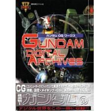 Gundam CG works GUNDAM DIGITAL ARCHIVES illustration art book