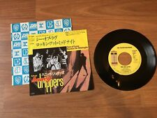 Led Zeppelin Honey Drippers Robert Plant Sea of Love / Rockin at Midnight Japan