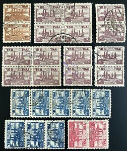 Siam Thailand Used Multiple Bangkok Collection
