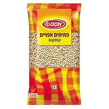 "Osem Israeli Baked Pasta Couscous ""Ptitim""  Kosher Parve 500gr"