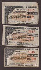 1922/20  4.50 RUBLES - (3) THREE RUSSIAN MONEY COUPONS PRINTED BY A.B.C. ORANGE