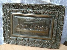 RARE Icon Religion Stamping Plaque Embossed Copper God Holy supper