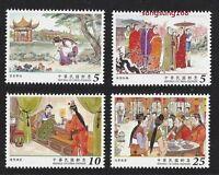 CHINA Taiwan 2016 -15 紅樓夢 Stamp Red Chamber Masterpiece  Literature IV stamp