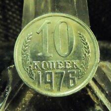 CIRCULATED 1976 10 KOPECKS USSR COIN (80119)1...FREE DOMESTIC SHIPPING!!!!!