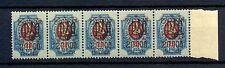 RUSSIA 1919 WRANGEL ARMEE  LAGERPOST 20.000 R./ 20 KOP UKRAINE OVP 5x ** MNH VF