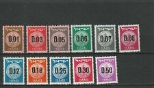a119 - ISRAEL - SG173-182 MNH 1960 NEW CURRENCY - ANCIENT JEWISH COIN