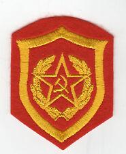 Soviet Motor Rifles BC Patch Cat No k174