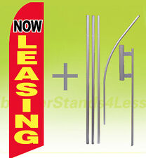Feather Swooper Flutter Banner Sign Flag 15' KIT- NOW LEASING rb
