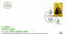 Israel Sobre Primer día del año 1977 (BB-478)