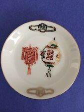 Vintage Chinese Small Sauce Plates Made In Taiwan Republic Of China