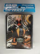 Kamen Rider Ghost Card Sleeve Ensky Weiss Schwarz MTG Force of Will