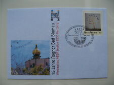 AUSTRIA, eventcover 2012 personal stamp, Hundertwasser art