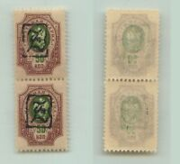 Armenia 1919 SC 42 mint pair . rta1240