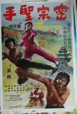 Angela Mao Kung Fu Classic 'The Himalayan' Poster
