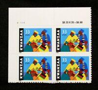 US Plate Blocks Stamps #3368 ~ 1999 KWANZAA 33c Plate Block of 4 MNH