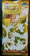 KOREAN Pokemon Card pack of 5 Cards XY Break Premium Champion Pack  CP4